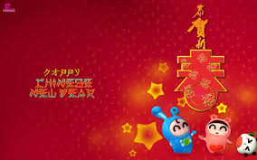 Vietnam launched preparations for the lunar new year with a fish release on thursday. Poetry Happy Chinese New Year Cards With Best Wishes Chinese New Year Card New Year Wallpaper Hd Chinese New Year Wishes