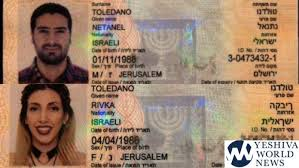 Iranians With Yeshiva Israeli News photos Forged World Arrested In Argentina Passports Poorly