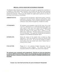 Medical Office Manager Cover Letter Sample Cover Letter For Office Assistant Cover Letter Medical Office