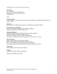 Resume For School New Objective Examples High Students Of Re
