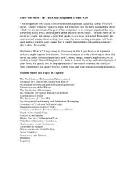 the life of pi in class essays topics brave new world in class essay assignment monday