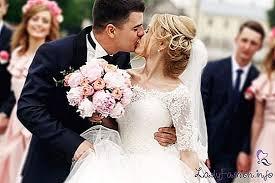 Svatební účesy Tmavé Vlasy