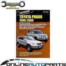 Workshop Repair Manual suits Toyota Landcruiser Prado 96~08 Book ...