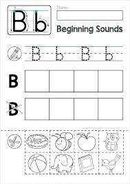 Letter Sound Worksheets Kindergarten Sounds Beginning O I For ...