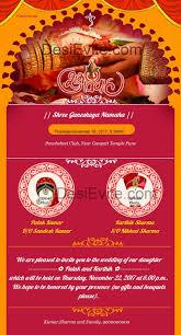 Vivah Card Design Indian Wedding Invitation Sample Cards And Wording