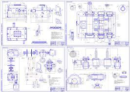 Курсовой проект по деталям машин № Привод цепного транспортера  Курсовой проект по деталям машин №312 Привод цепного транспортера
