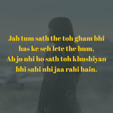 Sad Life Love Quotes In Hindi Best Quotes For Your Life