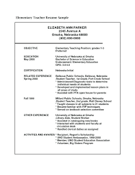 Education Resume Template Free Free Professional Teacher Resume