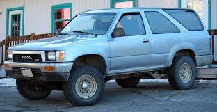 File:1990-91 Toyota 4Runner 3-dr vf.jpg - Wikimedia Commons