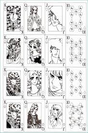 52 Giochi Di Doraimon Punchbuggylife