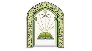 الشؤون الإسلامية تعيد افتتاح 19 مسجدًا بعد تعقيمها في 8 مناطق – عروبة