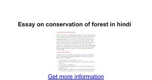 essay on conservation of forest in hindi google docs