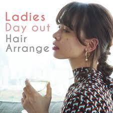 髪型おブス撲滅総集編プロの技で差がつくニュアンスヘアの作り方