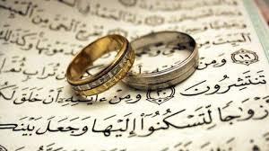 Mariage Mixte Que Dit Vraiment Le Coran 12