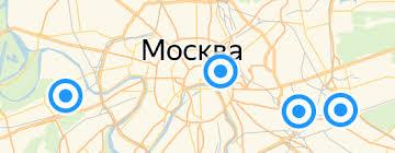 Товары для праздников — купить на Яндекс.Маркете