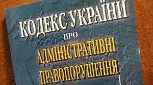 Луганською місцевою прокуратурою №2 вживаються заходи прокурорського реагування