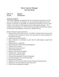 Retail Banking Resume Retail Business Analyst Resume Cover Letter ...