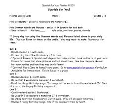 Spanish Vocabulary Worksheets Pdf Worksheets for all | Download ...