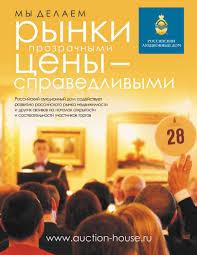 журнал важных решений сентябрь октябрь pdf Вопрос ответ ипотека
