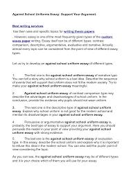 against uniforms in schools essay
