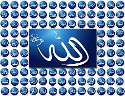 Asmaul husna artinya fadhilah doa dalil lengkap video. 15 Contoh Gambar Kaligrafi Allah Asmaul Husna Bismillah Arab Huruf