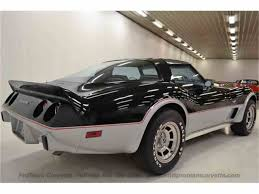 Corvette 1978 chevy corvette : 1978 Chevrolet Corvette for Sale | ClassicCars.com | CC-849887