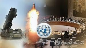 「国連の対朝鮮制裁」の画像検索結果