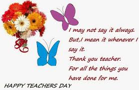 happy teachers day quotes preschoolers happy teachers day teachers day quotes preschoolers 2016