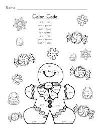 Small Picture sight words coloring pages