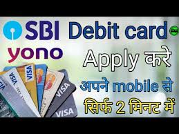 how to apply atm card in sbi yono app