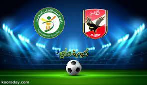 نتيجة | مباراة الأهلي والبنك الأهلي اليوم في الدوري المصري الممتاز