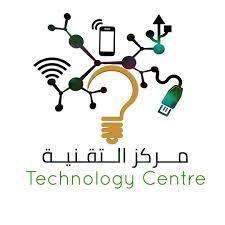 مركز التقنية-Technology Center - Home