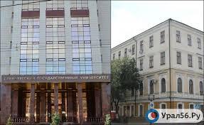 Сотрудники ОГУ и ОГПУ участвовали в защите плагиатных  Здания ОГУ и ОГПУ
