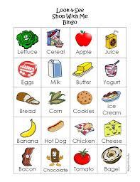 Grocery Words Free Printable Grocery Game U Create 1