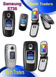 Samsung E730 (Black) Unlocked Mobile ...