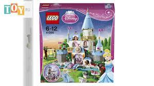 <b>Конструкторы</b> Лего Принцессы Дисней (<b>Lego Disney Princess</b> ...