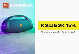 Купить <b>Портативная</b> акустика в интернет-магазине М.Видео ...