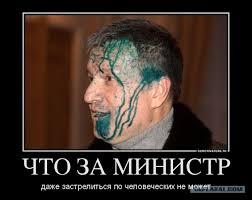 Аваков: Водная полиция Днепра не должна уступать столичному подразделению - Цензор.НЕТ 144