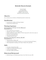 Bartender Qualifications Resume Bartender Resume Skills Sample