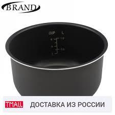 <b>Чаша для мультиварки</b> BRAND701, с антипригарным покрытием ...