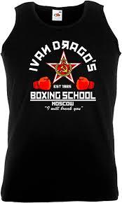 <b>Ivan Dragos Boxing School</b> Vest: Amazon.co.uk: Clothing