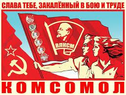 5 главных праздников СССР, забытые в современной России | Ь! Ностальгия по  СССР и 90-м