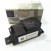 insurance from the best taobao agent yoycart com mercedes benz c180l c200l c260l c300l c63 relay fuse box module transformer