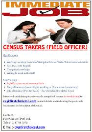 all top jobs lk sri lankan smartest top job portal census takers field officer