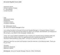 Sample Of Cover Letter For Accounts Payable Clerk