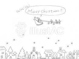 シンプルクリスマスカードイラスト No 17070無料イラストなら