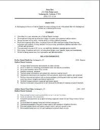 Dental Hygiene Resume Sample – Lespa