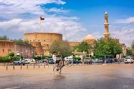 """خلفـان الصلهـمي a Twitter: """"ولاية نــــزوى، سلطـنة عمــان - Sultanate of  Oman Nizwa city, *********************************** أمـطري يا سحايب وأرعدي  يا سماء ونوري نــزوى بالحب والثناء وإسقيها قطرات الغيث أمناً ورخا .  #منخفض_الغفران…"""
