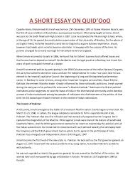 my english class essay words essay on grandparents to midterm english class