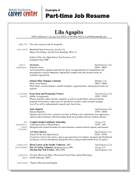 Job Resume Examples Resume Examples For Part Time Jobs Menu and Resume 59